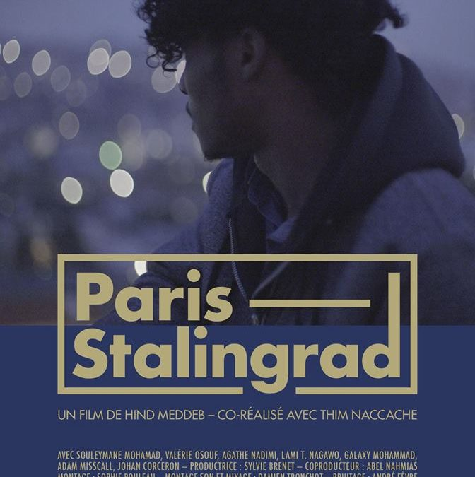 Projection de « Paris Stalingrad » – Le 26 juin 2019 à la Gaîté Lyrique (cycle Le tour du jour)